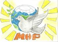 Мы за Мир, Мы против терроризма