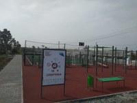 Спортивная площадка