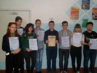 Участники молодежного форума РИТМ